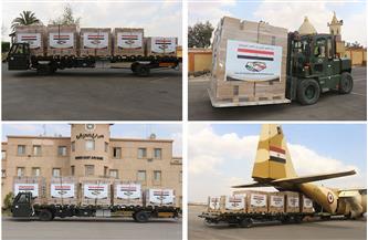 مصر ترسل مساعدات طبية لبوروندى