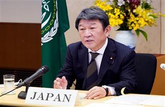وزير الخارجية الياباني: تأييدنا لـ«حل الدولتين» ثابت لا يتغير.. وندعم تحركات السلام الإيجابية الأخيرة