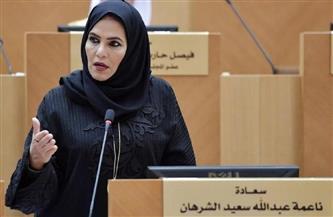 """""""البرلمان العربي"""" يشارك في المنتدى العلمي لأخلاقيات البحث العلمي"""