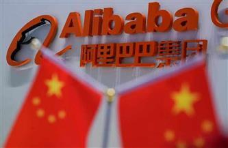 الصين تفرض غرامة 2.75 مليار دولار على مجموعة «علي بابا» الشهيرة
