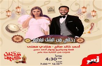 على طريقة حمو بيكا.. أحمد خالد صالح يسجل تتر مسلسله الإذاعي الأول