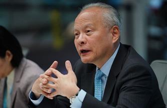 سفير الصين لدى أمريكا يحث على التعاون بين البلدين