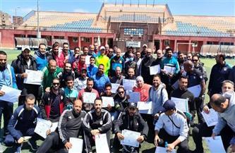 ختام الدورة التثقيفية لمدربي كرة القدم بالإسكندرية