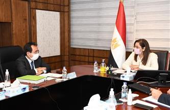 وزيرة التخطيط تبحث سُبل التعاون مع الوكالة اليابانية للتعاون الدولي