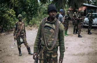 مقتل عشرة مدنيين على الأقل في هجمات إرهابية بالكونغو الديموقراطية