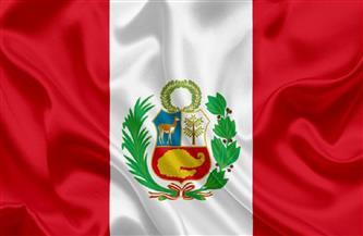 18 مرشحًا يتنافسون في انتخابات رئاسية نتائجها غير واضحة في البيرو