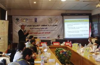إطلاق البرنامج التدريبي الأول للقيادات الشبابية لمشروع إدارة المخلفات الالكترونية
