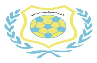 الإسماعيلي يطالب اتحاد الكرة بتطبيق مبدأ تكافؤ الفرص