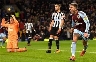 نيوكاسل يستعيد انتصاراته في الدوري الإنجليزي بفوز ثمين على بيرنلي