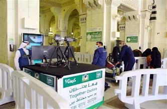 70 كاميرا لمتابعة درجة حرارة المعتمرين في المسجد الحرام