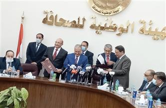 """الأهرام تحصل على رقم """"١"""" في شهادات توفيق أوضاع الصحف القومية وفقا لقانون الأعلى للإعلام"""