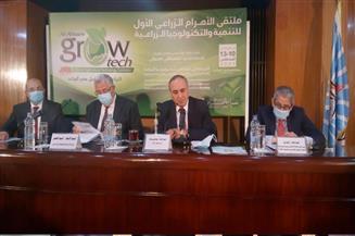بدء الاجتماع التحضيري لملتقى الأهرام للتنمية الزراعية بحضور القصير.. وسلامة يؤكد أهمية الحدث