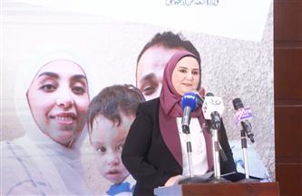 وزيرة التضامن تطلق الإستراتيجية الوطنية للرعاية البديلة للأطفال والشباب | تفاصيل