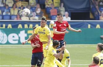 أوساسونا يستعيد مذاق الانتصارات في الدوري الإسباني على حساب فياريال