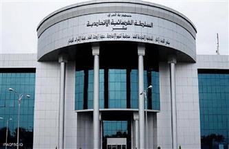 أعضاء المحكمة الاتحادية العليا في العراق يؤدون اليمين الدستورية