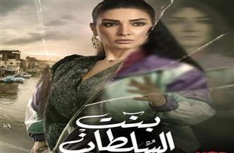 """روجينا توجه رسالة لفريق عمل مسلسل """"بنت السلطان"""""""