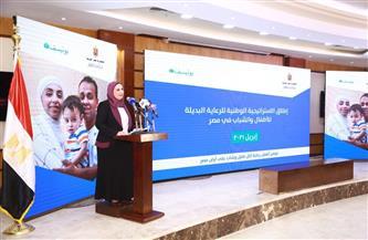 تعرف على الإستراتيجية الوطنية للرعاية البديلة للأطفال والشباب في مصر