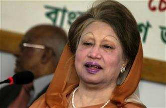 إصابة رئيسة وزراء بنجلاديش السابقة خالدة ضياء بفيروس كورونا