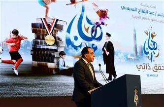 رئيس الوزراء: إتاحة مراكز الشباب بكافة المحافظات مجانًا للأيتام