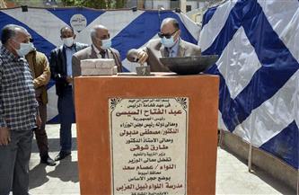 """محافظ أسيوط يضع حجر أساس مدرسة """"نبيل العزبي الابتدائية """" بحي غرب   صور"""