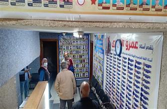 إغلاق 4 مراكز دروس خصوصية في الإسكندرية لمخالفتها الإجراءات الاحترازية | صور