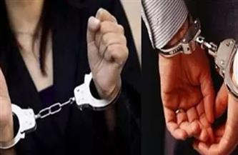 ضبط عاطل وزوجته بتهمة النصب على راغبي الزواج بالقليوبية