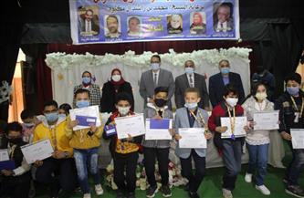 """""""تعليم الغربية"""" يكرم الفائزين في مشروع مسابقة تحدي القراءة العربي   صور"""
