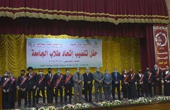 «شديد» يشهد حفل تنصيب اتحاد طلاب جامعة الفيوم 2021 |صور