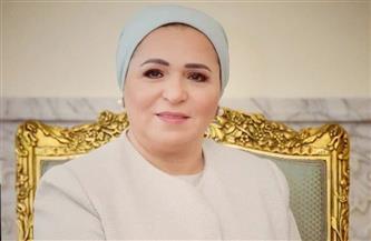 السيدة إنتصار السيسي: أهنئ الشعب المصري بعيد القيامة المجيد.. أدام الله وحدتنا وترابطنا إلى يوم الدين