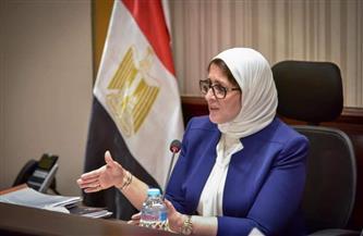 وزيرة الصحة: تسجيل 80% من سكان محافظة أسوان بمنظومة التأمين الصحي الشامل