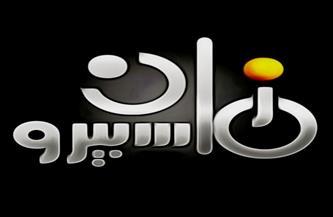 خريطة البرامج التليفزيونية ومواعيدها على «ماسبيرو زمان» في رمضان