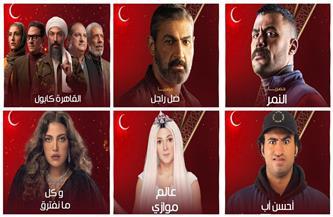 مواعيد مسلسلات قناة الحياة في رمضان 2021