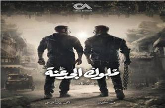 """عمرو سعد يتصدر التريند وملوك """"الجدعنة"""" الأكثر مشاهدة على """"شاهد vip"""""""