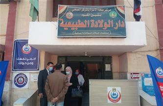 صحة المنوفية: انتظام العمل بمراكز تطعيم كورونا في أول أيام شهر رمضان | صور