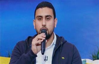 المبتهل محمد سلامة: أتعلم المقامات في دار الأوبرا   فيديو
