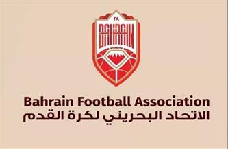 الاتحاد البحريني لكرة القدم يواصل العمل لاستضافة كأس الاتحاد الآسيوي والتصفيات المزدوجة