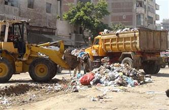 رفع 255 طن قمامة من مدينة كوم حمادة