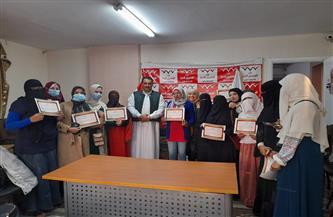 «المصريين الأحرار» ينهي دورة تدريبية عن التوحد بمطروح| صور