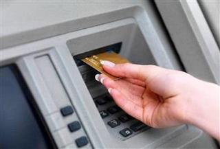 محافظو البنوك المركزية العربية: جائحة كورونا أكدت ضرورة توظيف التقنيات الحديثة للشمول المالي
