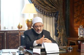 """في الحلقة الثانية من برنامج """"الإمام الطيب"""".. ما استقرت عليه الأمة من قول أوعمل هو المعيار الحاسم في الأمور"""