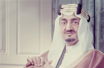 البترول العربى ليس بأغلى من الدم.. صفحات خالدة من مسيرة القائد العربي الملك فيصل