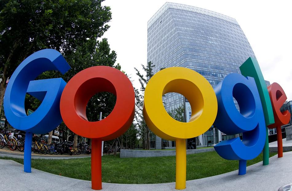جوجل  معالجة المشكلات العالمية مثل الأوبئة وتغير المناخ تتطلب تعاونًا عابرًا للحدود