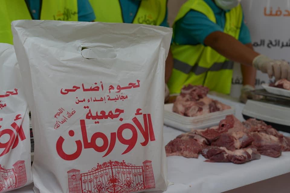 توزيع لحوم بمحافظة كفر الشيخ خلال رمضان
