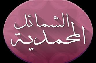 شمائل محمدية.. الزهد في الدنيا