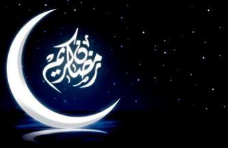 كبسولة رمضانية ..فضل شهر رمضان المبارك