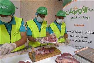 الأورمان بأسيوط تبدأ ذبح وتوزيع لحوم 20 عجلا خلال شهر رمضان| صور