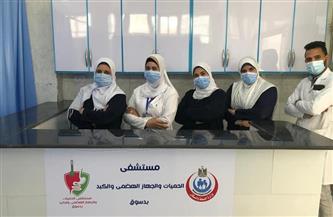 صحة كفر الشيخ تعلن بدء تشغيل قسم الاستقبال بمستشفى حميات دسوق بعد تطويره   صور