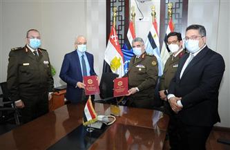 القوات المسلحة توقع بروتوكول تعاون مع وزارة الصحة والسكان  صور