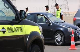 حملات مرورية مكثفة على الطرق الرئيسية والسريعة بسوهاج