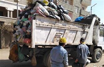 رفع 175 طن قمامة فى حملة نظافة بمركز الشهداء بالمنوفية  صور